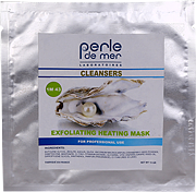 Отшелушивающая разогревающая маска с клюквой Perle de Mer