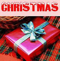 Идеи подарков к Новому году в интернет магазине LuxDeLux